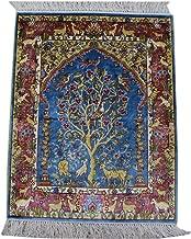 Yilong 1.5'x2' Small Persian Silk Rugs Handwoven Tree of Life Oriental Carpet Mats (Blue)