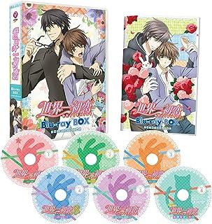 世界一初恋 Blu-ray BOX コンパクトエディション