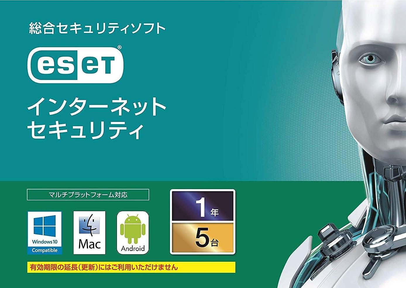 耐えられない肖像画わかりやすいESET インターネット セキュリティ(最新)|5台1年版|カード版|Win/Mac/Android対応