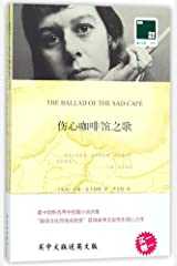 The Ballad of the Sad Café Paperback