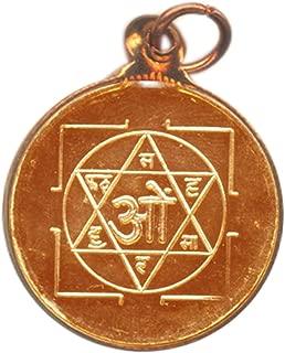 Sudarshana Yantra Sudarshana Chakra Yantra Copper Pendant Kavach