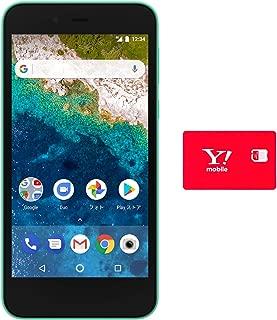 【回線契約後発送※】Y!mobile(ワイモバイル) SHARP Android One S3 ターコイズ(5.0インチ / 32GB / RAM3GB / 2,700mAh / 防水防塵) SHWGQ4