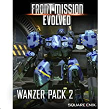 Front Mission Evolved Wanzer Pack 2 [Download]