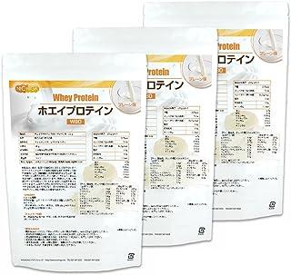 ホエイプロテインW80 プレーン味 1kg×3袋 アミノ酸スコア100 [02] NICHIGA(ニチガ)