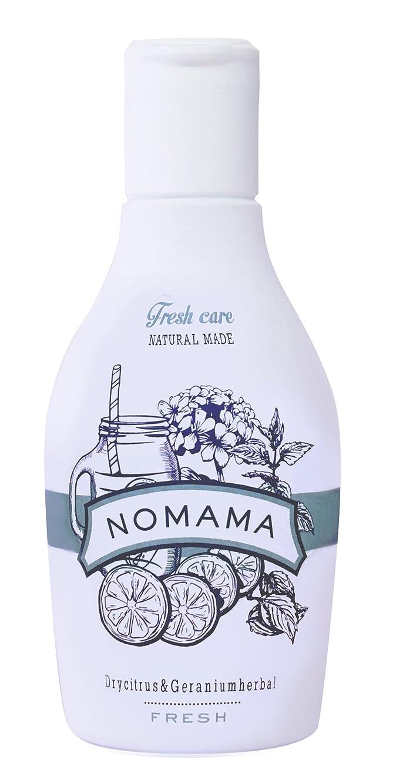 修正するだらしない火山NOMAMA(ノママ) ナチュラルミックスローション<FRESH>