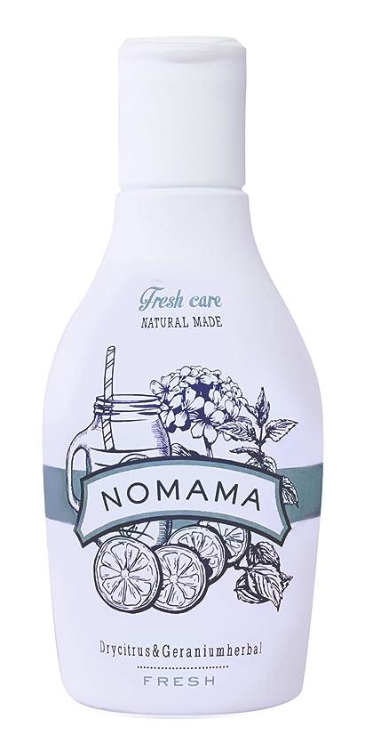 天検出可能名詞NOMAMA(ノママ) ナチュラルミックスローション<FRESH>