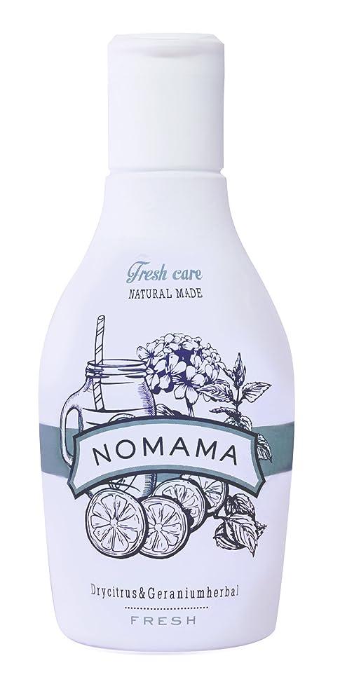 妖精凍ったおNOMAMA(ノママ) ナチュラルミックスローション<FRESH>