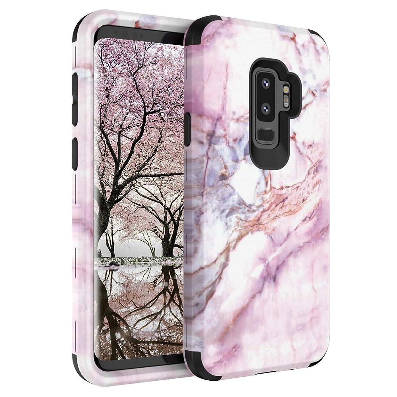 Galaxy S9 Plus Case, CTREEY Marble Pattern Raised Edge Anti-Scratch Shock Proof Dust Proof Anti-Finger Print Soft TPU Case for Samsung Galaxy S9 Plus (Black) v8328214176