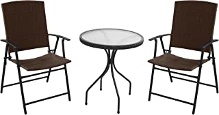 Hiland AW-085 3 Piece Woven Resin Wiker Outdoor Furniture Chair and Table Set, Dark Brown