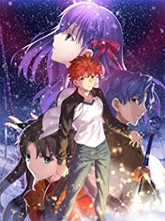Best fate stay night watch online Reviews