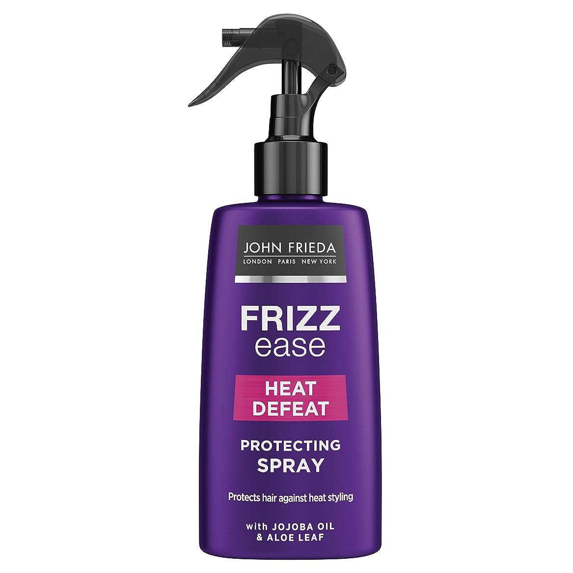 パントリー不規則性割合John Frieda? Frizz-Ease? Heat Defeat? Protective Styling Spray 150ml
