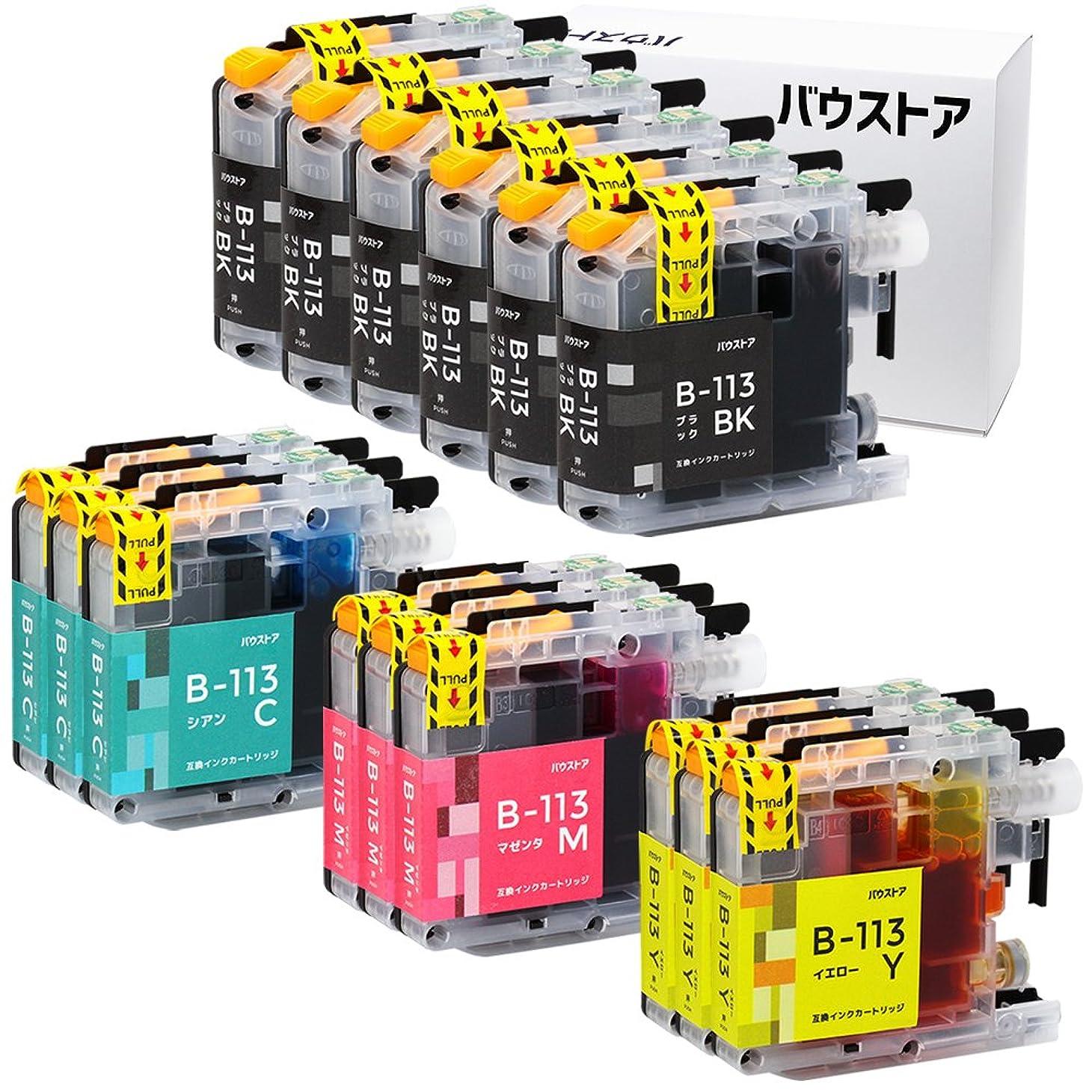 マーキング夢中懺悔ブラザー brother LC113 15色セット 互換インク 【バウストア】