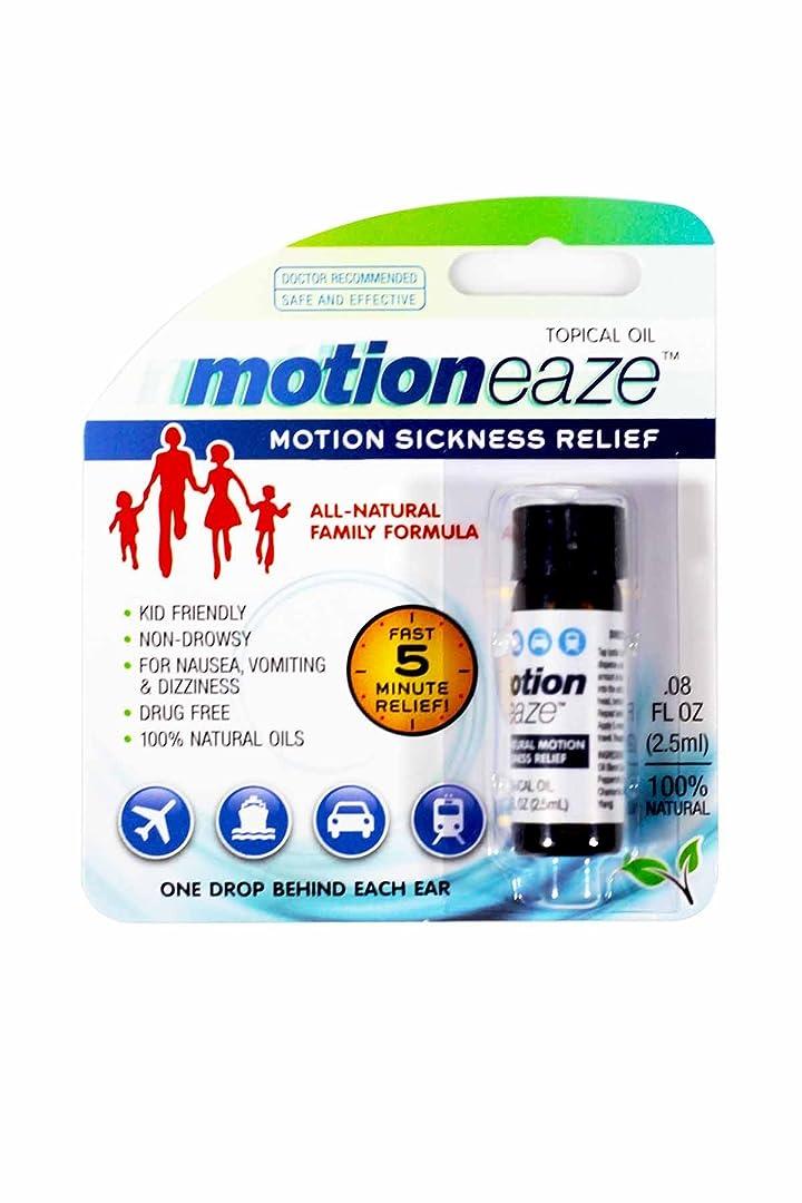 主張自宅で不十分な海外直送品 Motioneaze Motion Sickness Relief, Case Of 6 /2.5 ML