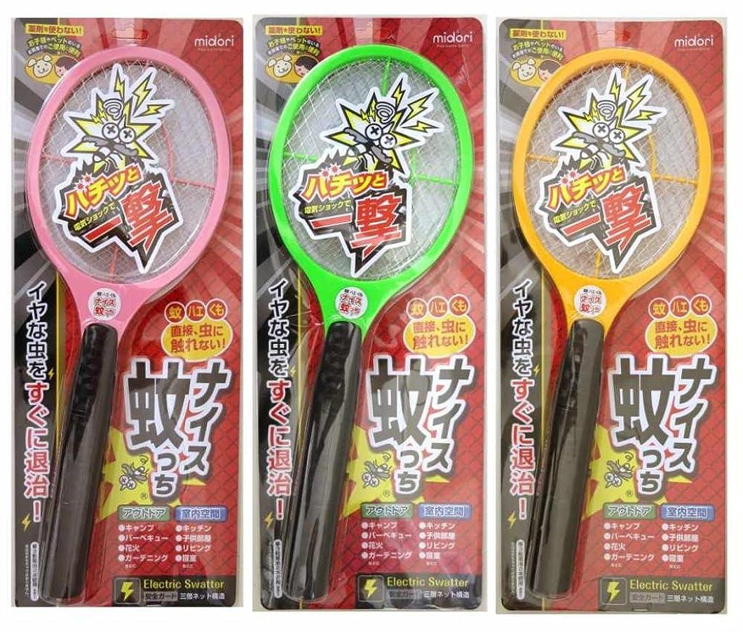 冷えるおもしろい汚染された三層ネット ナイス蚊っち NEW (色お任せ) 【まとめ買い2本セット】 #802-NEW