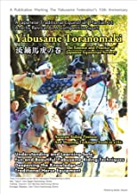 Yabusame Toranomaki: A Japanese Traditional Equestrian Martial Art And Its Revival As A Competitive Sport