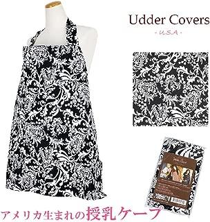 Udder Covers(アダーカバーズ) 授乳ケープ/ナーシングカバー(ブラック Swayze)