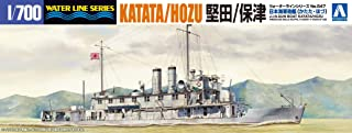 青島文化教材社 1/700 ウォーターラインシリーズ 日本海軍 砲艦 堅田/保津 プラモデル 547