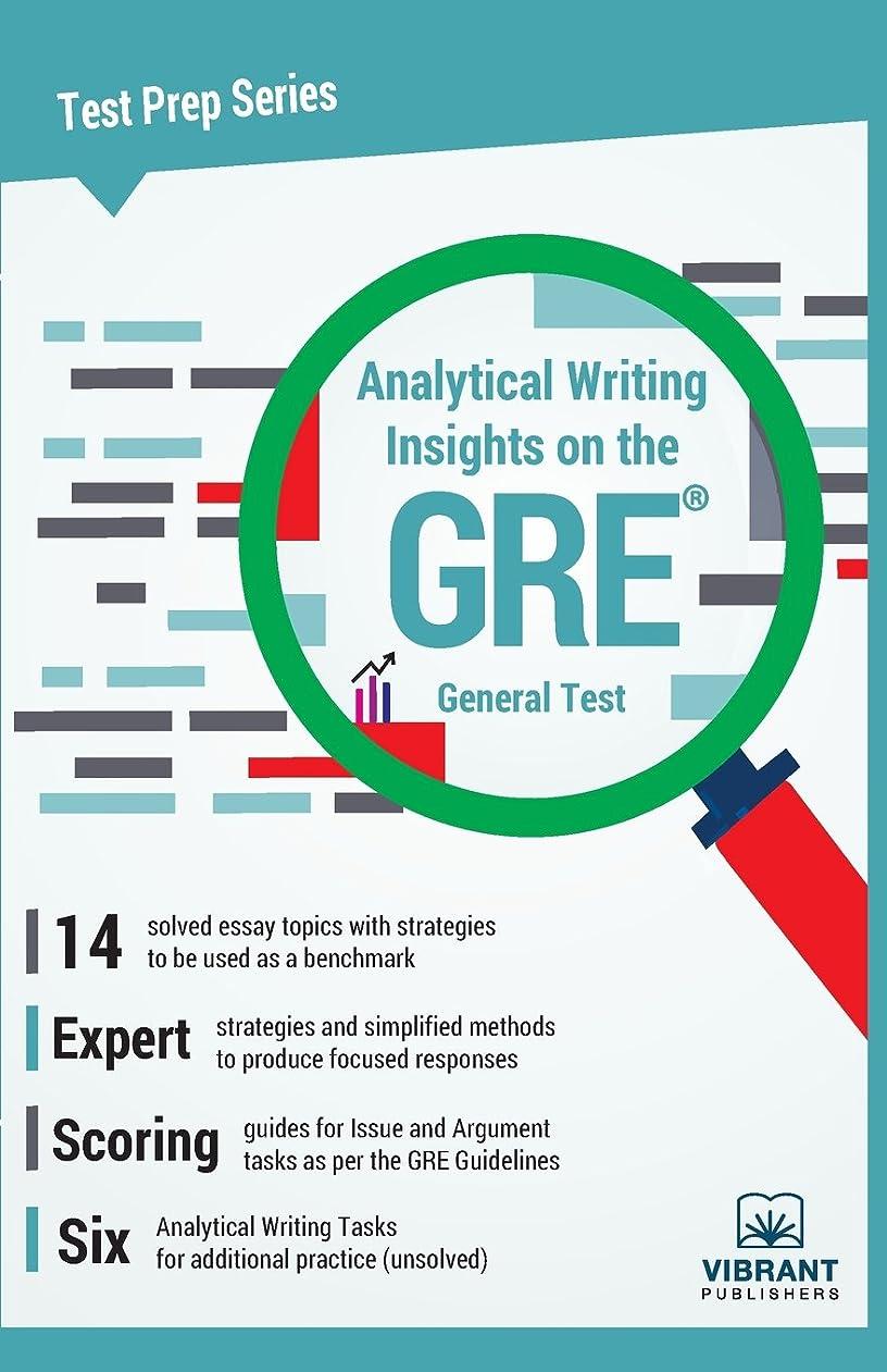 等受け入れるちょっと待ってAnalytical Writing Insights on the GRE General Test (Test Prep Series)