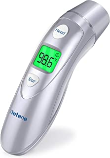 Metene Thermometer for Adults Forehead, Infrared Digital Thermometer for Fever, Ear Thermometer for Adults and Kids