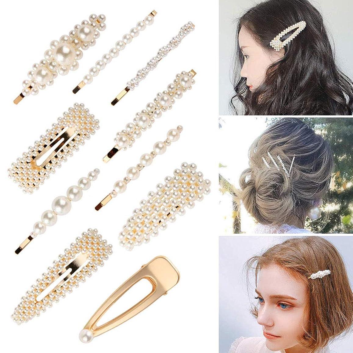 中独特の彫るパール ヘアクリップ ヘアピン ヘアアクセサリー 髪留め 髪飾り 結婚式 卒業式 入学式 パーティ レディース ゴールド 10本セット