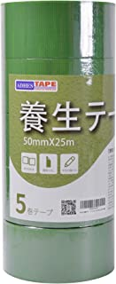 【Amazon 限定ブランド】ADHES 養生テープ 緑 ガムテープ布 はがせる 窓ガラス 仮固定用 50mmⅹ25m 5巻入り (YC16-中粘着)