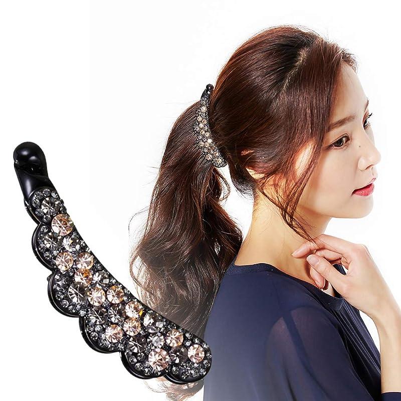 手配するキルトダイエットChimera ファッション万全ポニーテールキラキラな水晶飾りヘアクリップ女性優雅アクリルバンスクリップ