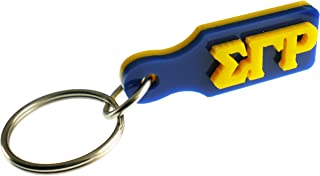 Sigma Gamma Rho Mini Paddle Keychain [Blue - 2.375
