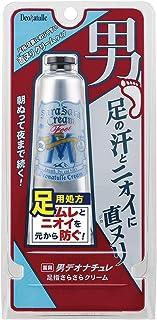 【医薬部外品】デオナチュレ 男足指さらさらクリーム 男性用 足用 直ヌリ 制汗剤 クリーム 1個 (x 1)