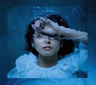 [Album] 楠木ともり (Tomori Kusunoki) – Forced Shutdown [MP3 320 / WEB]