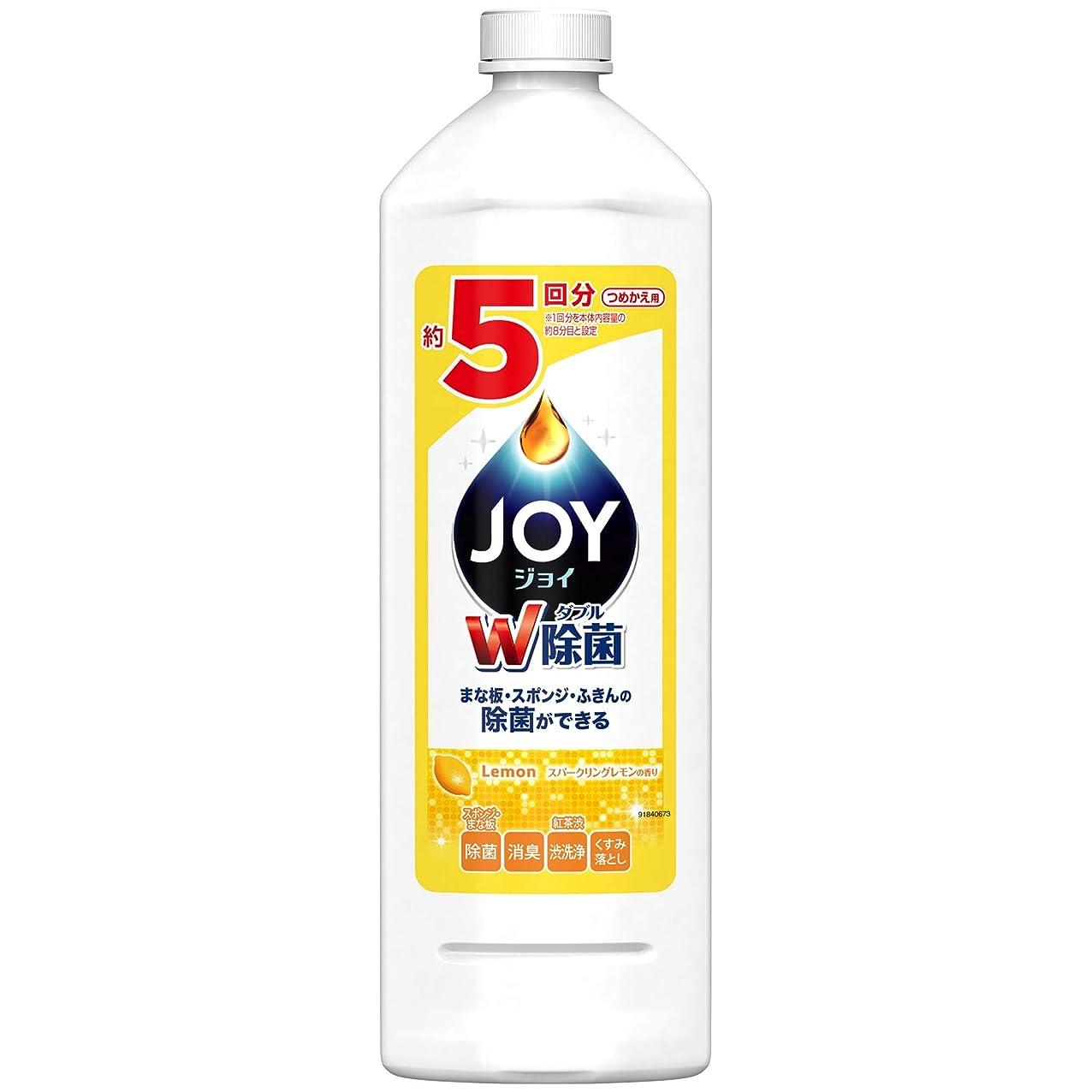 制限する過ちアルコーブ【大容量】 除菌ジョイ コンパクト 食器用洗剤 スパークリングレモンの香り 特大 770ml
