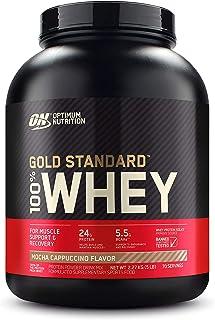 Gold Standard 100% ホエイ プロテイン モカカプチーノ 2.27kg (5lbs) [米国メーカー正規品] [海外直送品]