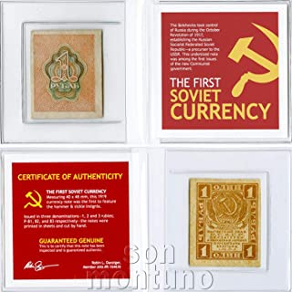 THE FIRST SOVIET CURRENCY - 1919 Russia 1 Ruble P-81 - Russian Banknote in Folder with Certificate of Authenticity