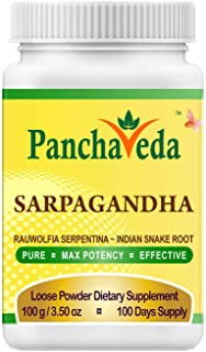 Panchaveda Rauwolfia Serpentina Powder Natural Sleep Aid Organic, Ayurvedic, Herbal Blood Pressure Supplement - Sarpagandha Churna Indian Snakeroot For Hypertension Support, Anxiety, Stress, Insomnia