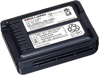 シャープ コードレス 掃除機 BY-5SA BY-5SB 互換 バッテリー 【日本規制検査】 EC-AR2S EC-AP700 【ロワジャパンPSEマーク】