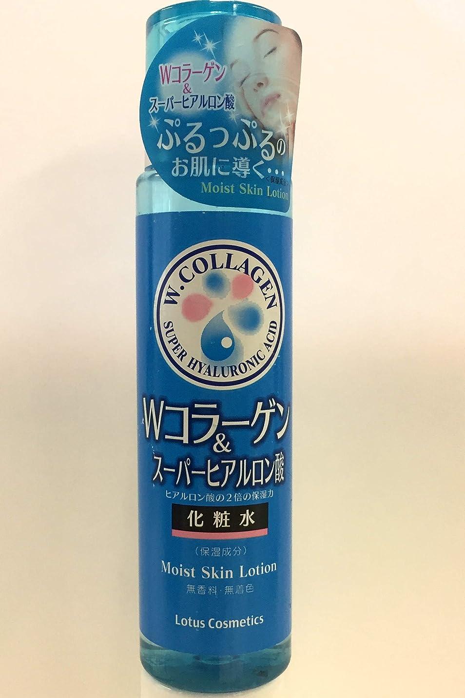 退屈お金心理的Wコラーゲン&スーパーヒアルロン酸化粧水
