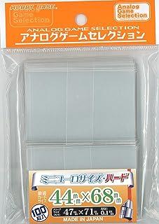 ホビーベース カードアクセサリ ミニユーロサイズ ハード CAC-SL102