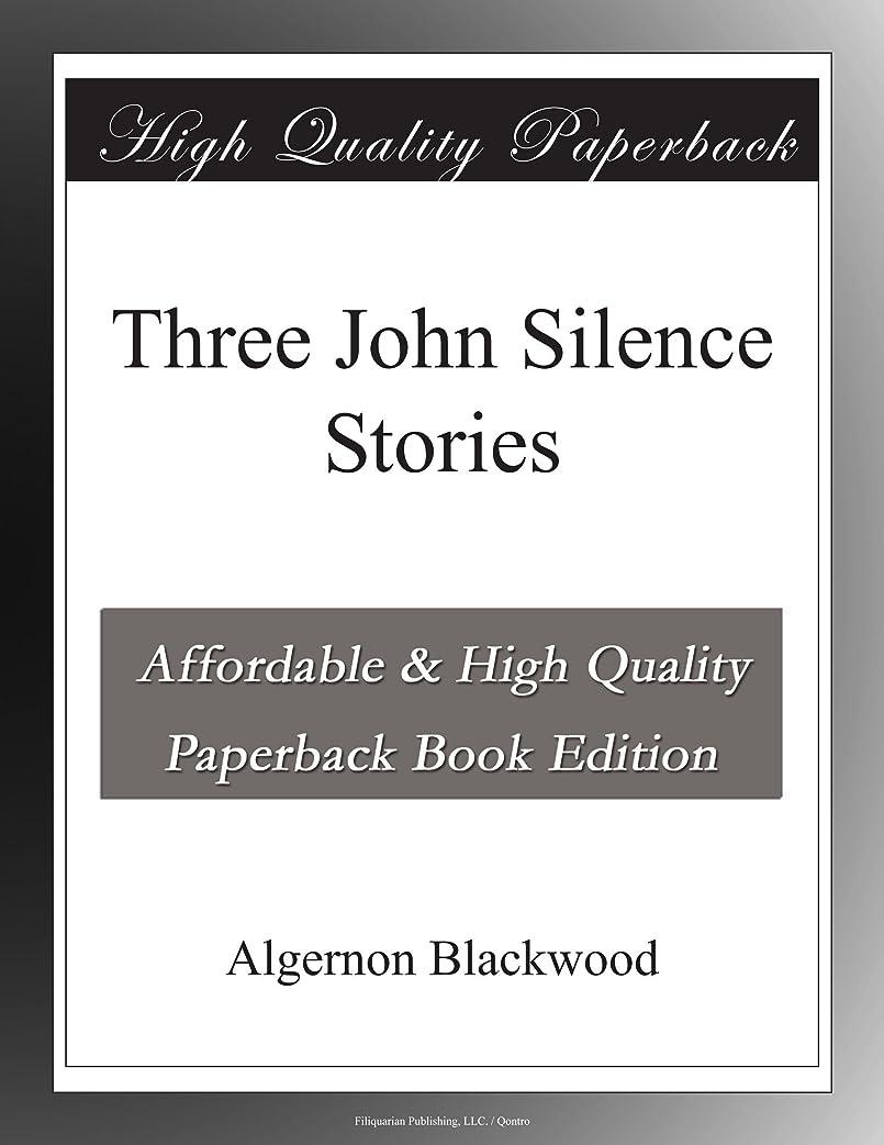 ワークショップ準拠蘇生するThree John Silence Stories