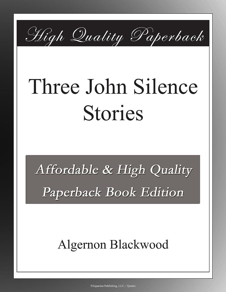 縁石強いスペアThree John Silence Stories