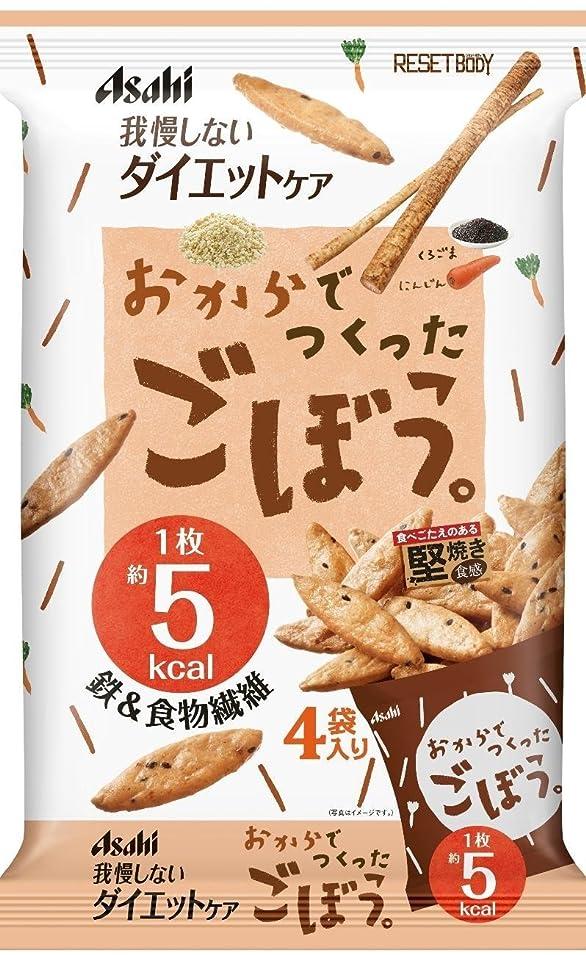 トースト裁量前述のアサヒグループ食品 リセットボディ ごぼう 88g (22g×4包)
