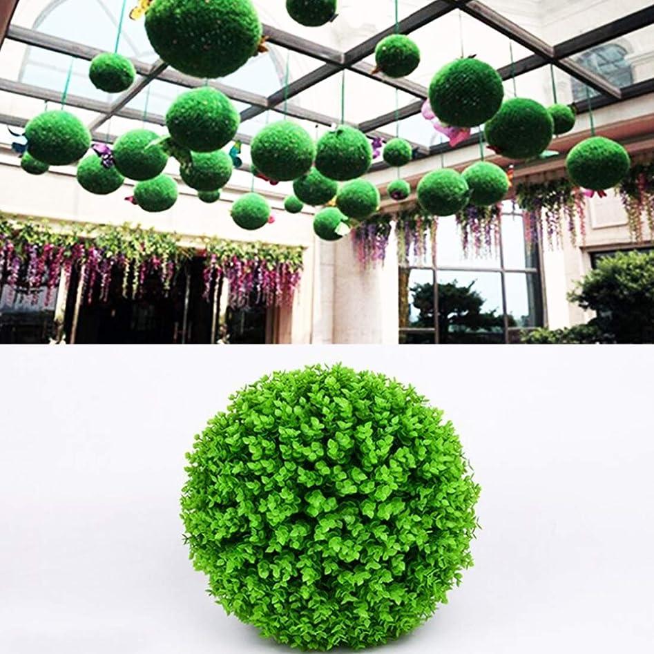 規制する植物学者ウェイトレスHZG人工グリーンユーカリプラントボールトピアリーウェディングイベントホームアウトドアデコレーションが飾りをぶら下げ、直径:17インチ 家の装飾工芸品