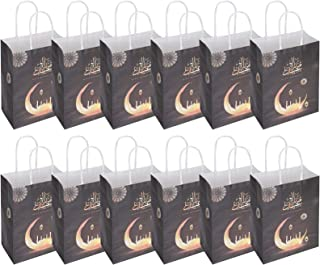 Gift Hand Bag, Wear-resistant Eye-catching Ramadan Gift Bag Fashionable Sturdy for Professional Use for Party Bags for Fes...
