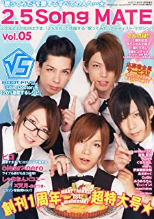 2.5 SONG MATE Vol.05 September 2012