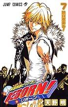 家庭教師ヒットマンREBORN! 7 (ジャンプコミックス)