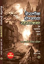 Best marathi books for kindle Reviews