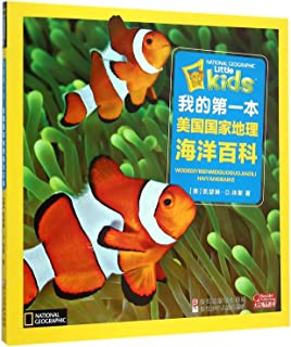 National Geographic Kids: First Big Book of the Ocean (Chinese Edition)