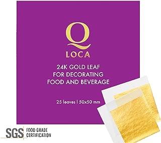Q-loca 24K Edible Loose Gold Leaf 25 sheets, 50x50 mm
