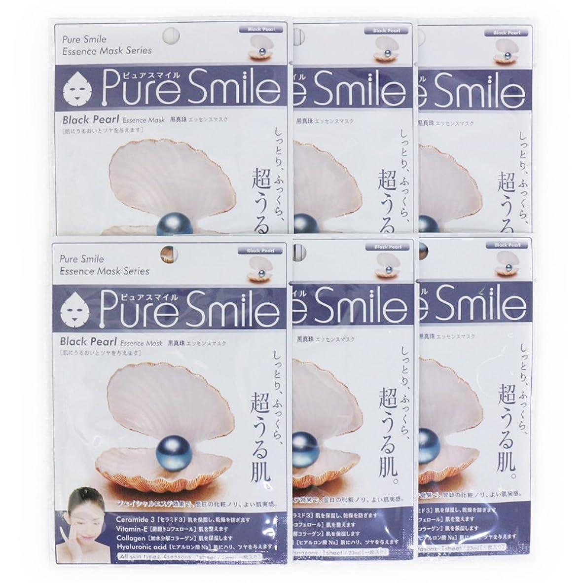 配送全く穀物Pure Smile ピュアスマイル エッセンスマスク 黒真珠 6枚セット