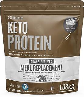 Choice KETO PROTEIN (ケトプロテイン) MRP プロテイン ココア&ココナッツ (1.08kg)