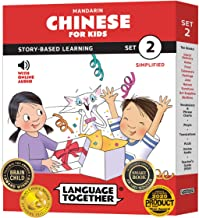 Mandarin for Kids Set 2: Beginner Readers Pack of 10 Little Chinese Books for Children with Online Audio and 100 More Word...