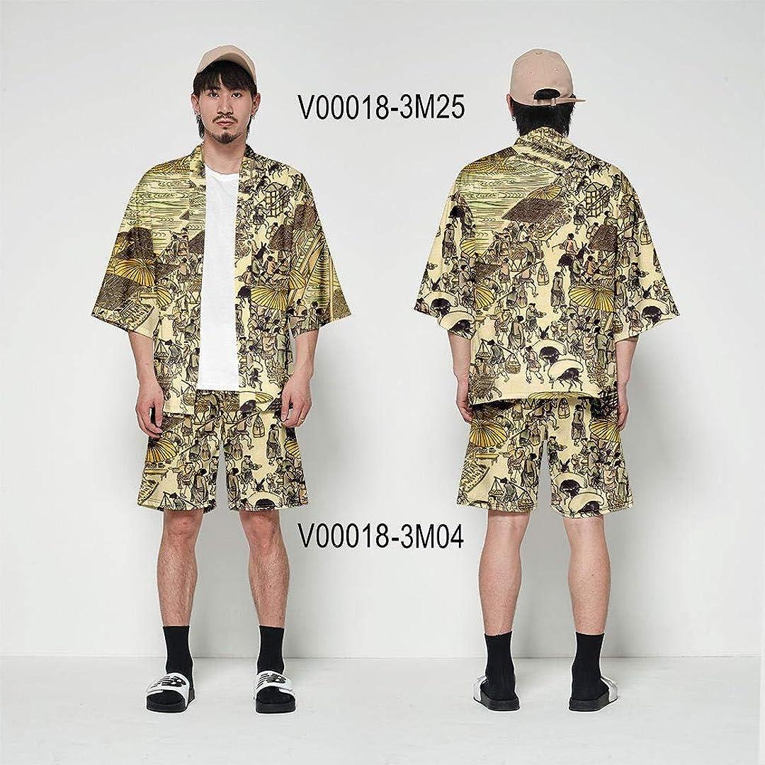オート有望方法論着物カーディガン男性日本人オビ男性浴衣男性の羽織ショート生き抜く日本の武士の服伝統的な日本の服 Makfacp (Color : Set 04, Size : XXL)